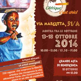 L'Afrique c'est chic! Una bella Africa a Roma